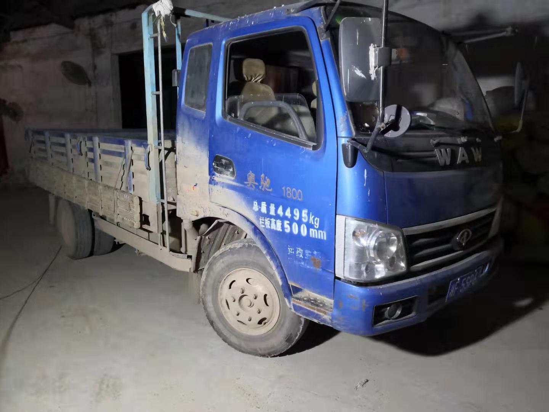 飛碟奧馳奧馳A系 載貨車  140匹 2012年03月 4x2