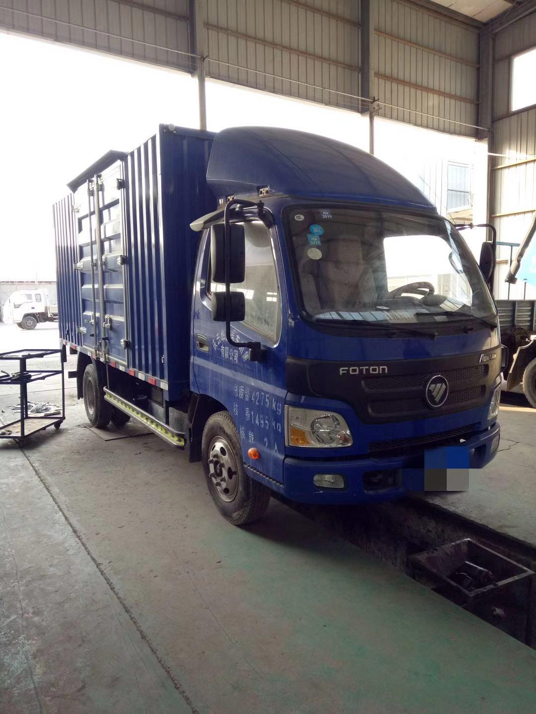 福田欧马可欧马可S5 载货车  117匹 2016年07月 4x2