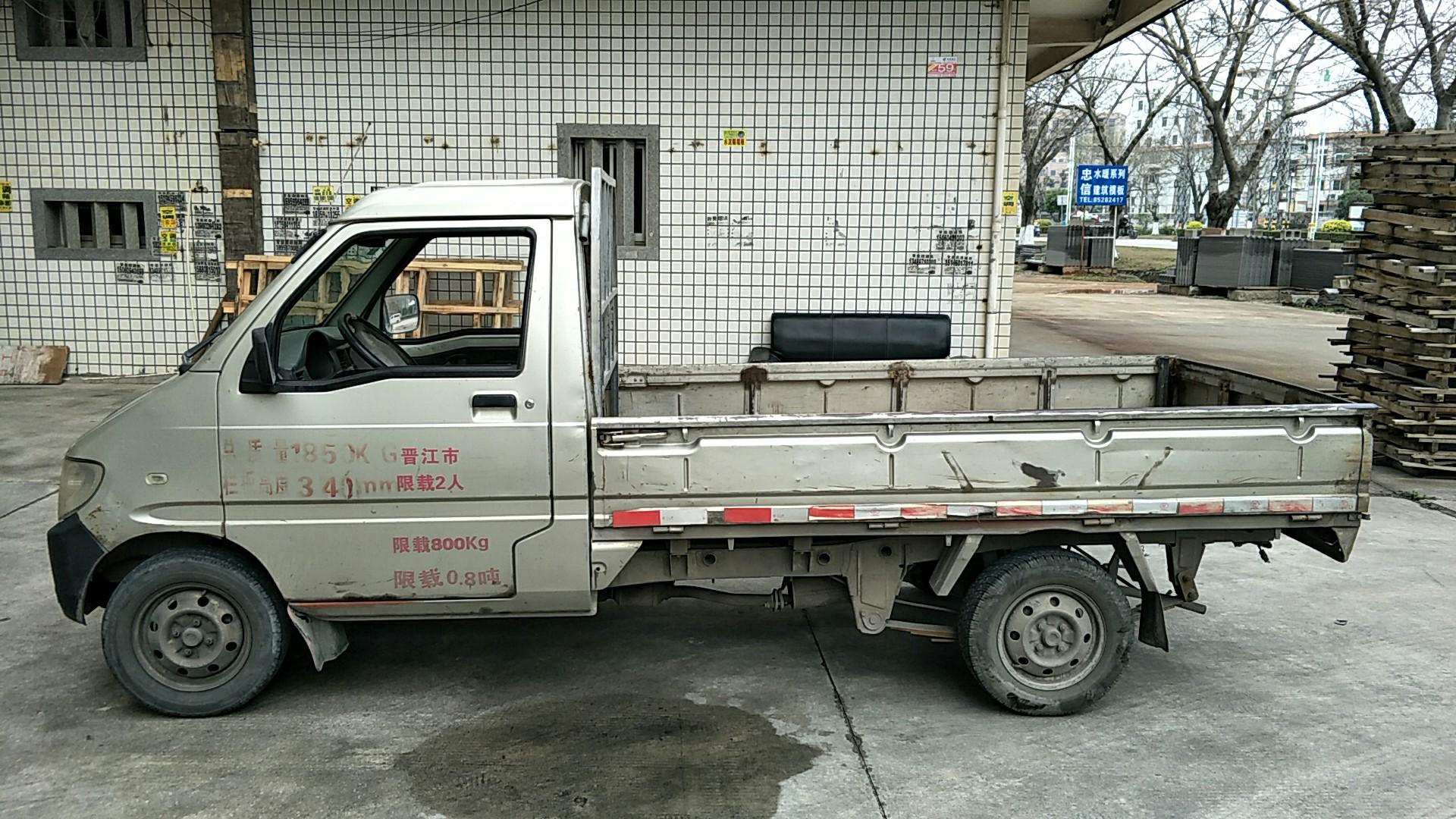 五菱五菱榮光V 載貨車  80匹 2012年07月 4x2