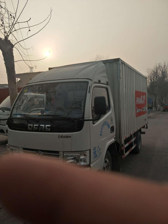 东风多利卡多利卡D5 载货车  81匹 2013年11月 4x2