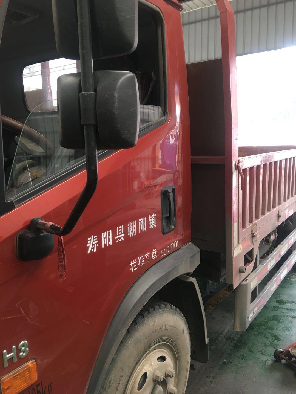 時代康瑞 載貨車  110匹 2018年08月 4x2