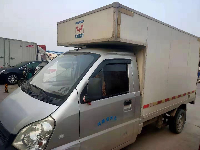 五菱五菱榮光 載貨車  100匹 2014年06月 4x2